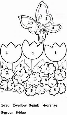 free printable worksheet for kindergarten 2