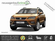 Seat Ateca 2020 Reimport Eu Wagen Jetzt Bares Geld Sparen
