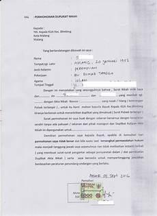 contoh surat pernyataan permohonan duplikat akta nikah