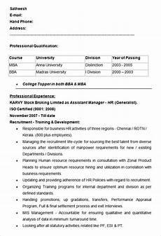 hr resume templates free ipasphoto