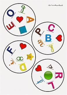 faire des jeux les jeux d association de yann des mini dobbles 224 fabriquer g 233 nial education