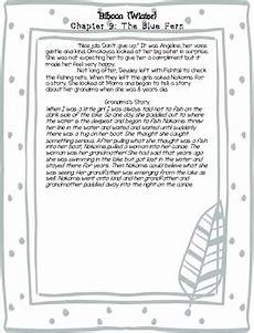 the birchbark house lesson plans the birchbark house adapted chapters 9 11 and discussion