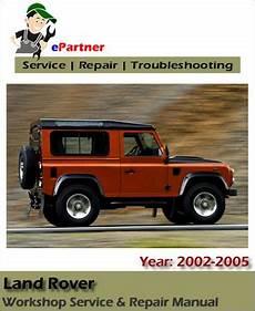 old car repair manuals 2003 land rover freelander on board diagnostic system download land rover service repair manual 2002 2005 land