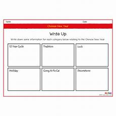 new year worksheets ks1 19342 new year write up worksheets special days eyfs ks1 ks2
