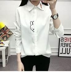 baju kemeja warna putih modis lengan panjang terbaru ryn fashion
