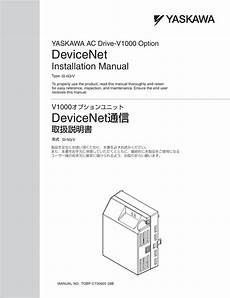 yaskawa v1000 wiring diagram apktodownload com