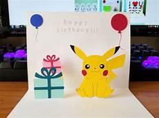 pop up card pikachu happy birthday