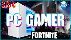 pc gamer pas cher pour fortnite moins de 400