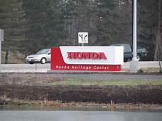 Honda Fcu Marysville