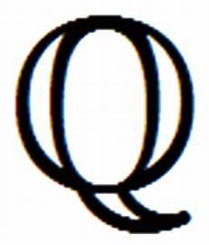 simbolo numeros naturales file ռացիոնալ թիվ png wikimedia commons