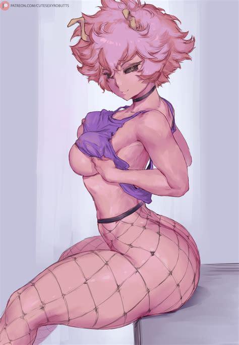 Big Ass Fishnet