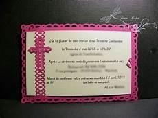carte invitation communion carte invitation premiere communion jpg premi 232 re