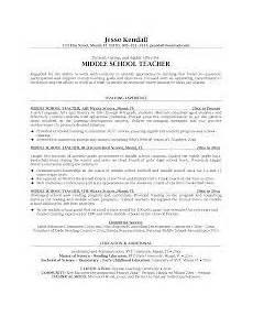 resume of teacher exle 24 best resumes images teaching resume resume teacher