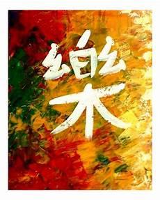 feng shui symbole wonderful 7 feng shui symbols to bring fortune