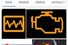 voyant voiture orange signification t 233 moin moteur d 233 faillance 233 lectronique orange renault