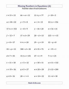 the missing numbers in equations variables all operations range 1 to 20 a math