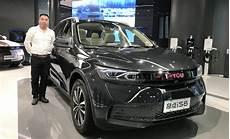 elektroauto aus china china to buy 60 of world s electric vehicles in 2035