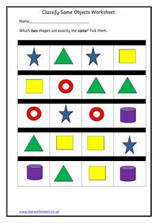 shapes worksheets eyfs 1093 eyfs classify same shapes worksheet teaching resources