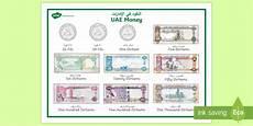 uae money worksheets for grade 2 2647 uae year 3 money word mat arabic made