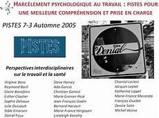 harcèlement psychologique 7 3 2005 harc 232 lement psychologique au travail pistes