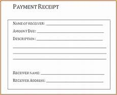 acknowledgement receipt of payment filename contesting wiki