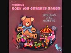 Janko Nilovic Montenegro 1971 Musique Pour Les