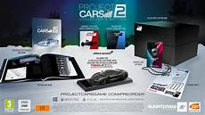 project cars 2 pre orders now live limited collector s