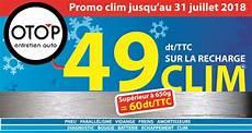 recharge clim promo otop promo recharge climatiseur 224 49 dt motors tn