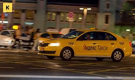 как работать без лицензии не официально в такси