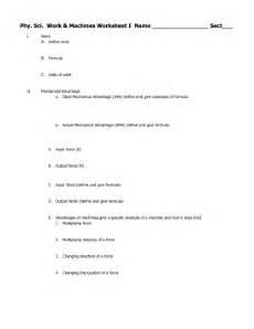 simple machines ima ama and efficiency worksheet