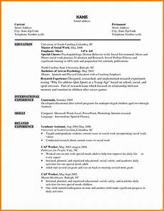 resume format sle for student world of reference