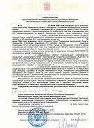 материнский капитал порядок оформления документов ипотека
