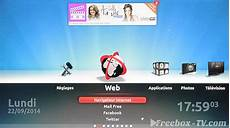 replay freebox sur pc les fonctions de la freebox tv revolution v6 mode d emploi