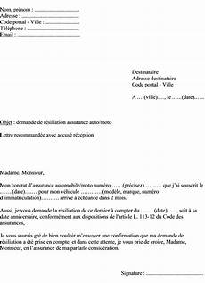 resiliation assurance auto vente lettre resiliation assurance auto vente voiture