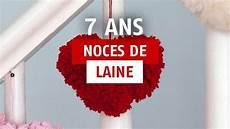 7 Ans De Mariage Des Cadeaux Pour Les Noces De