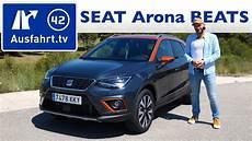 2018 Seat Arona Beats Sondermodell Kurzvorstellung