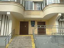 пфр москва официальный сайт москва отделения преображенская площадь