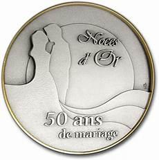 Cadeau 50 Ans De Mariage M 233 Dailles Personnalisables