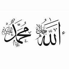 Kaligrafi Allah Dan Muhammad 3d Gambar Islami