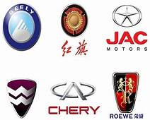 Chinese Car Brands Names  List And Logos Of Cars
