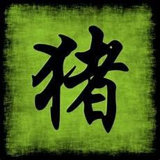 signe chinois signification medium