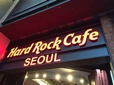 rock cafe rock cafe seoul korea