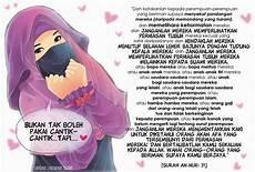 6 Gambar Kata Mutiara Islami Gambar Kartun Lucu Dan
