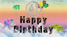 Happy Birthday 61 Jahre Geburtstag 61 Jahre Happy