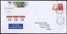 L Enveloppe 1er Jour Plus Qu Un Timbre Timbre Marianne