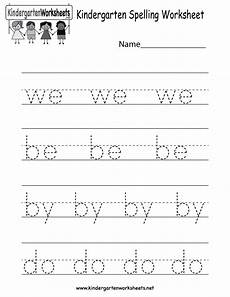 spelling worksheets for any list free 22316 kindergarten spelling worksheet free kindergarten worksheet for