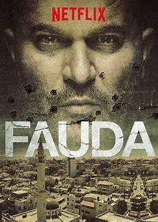 index of fauda season 2 ฟาวด า fauda season 2 ซ บไทย ep1 ep12 จบ ซ ร ย ฝร ง ด ซ ร ย ออนไลน ด ซ ร ย