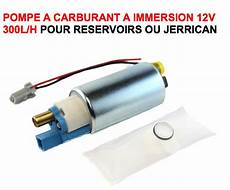 pompe à immersion pompe 224 carburant 224 immersion 300l h 12v le club mecanique