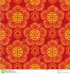 seamless pattern royalty free stock image image
