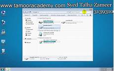 how to install windows 7 without usb and dvd room in urdu by syed talha zameer youtube